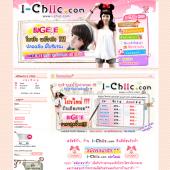iChicweb