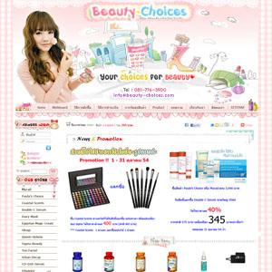 Beauty-Choices