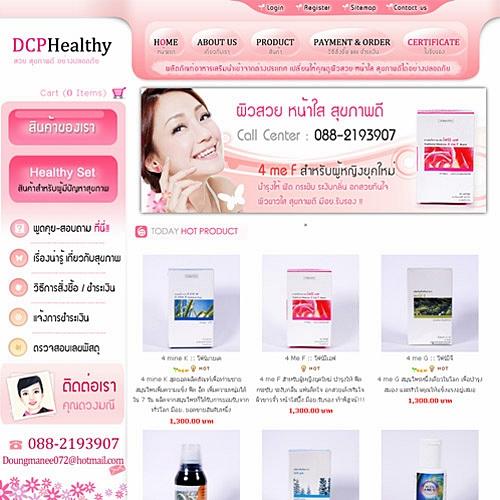 DCPhealthy