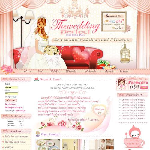 TheweddingPerfect.com